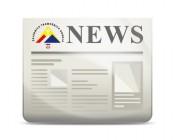 tramosnica-news